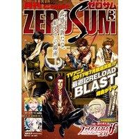 Comic ZERO−SUM (コミック ゼロサム) 2017年3月号