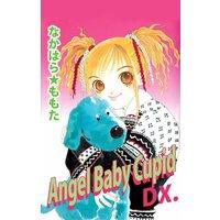 Angel Baby Cupid DX.
