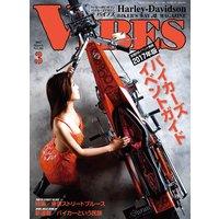 VIBES【バイブズ】 2017年3月号