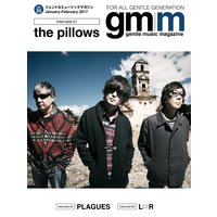 Gentle music magazine vol.35