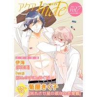 アクアhide Vol.7