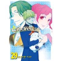 Landreaall 29【イラスト特典付】
