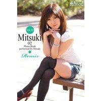 素人GAL!ガチ撮りPHOTOBOOK Vol.29 Mitsuki 02 Remix