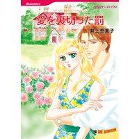 ハーレクインコミックス セット 2017年 vol.98