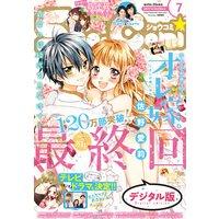 Sho‐Comi 2017年7号(2017年3月4日発売)