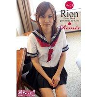 素人GAL!ガチ撮りPHOTOBOOK Vol.33 Rion Remix