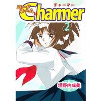 コードネームはCHARMER2