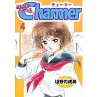 コードネームはCHARMER4