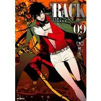 RACK—13係の残酷器械— 9