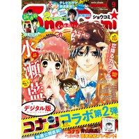 Sho‐Comi 2017年9号(2017年4月5日発売)
