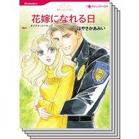 ハーレクインコミックス セット 2017年 vol.152