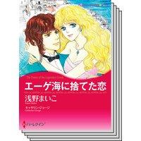 ハーレクインコミックス セット 2017年 vol.156