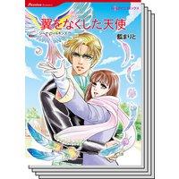 ハーレクインコミックス セット 2017年 vol.184