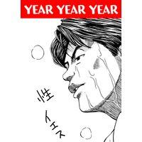 YEAR YEAR YEAR