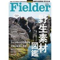 Fielder vol.32