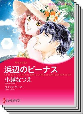 ハーレクインコミックス セット 2017年 vol.196