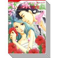 ハーレクインコミックス セット 2017年 vol.206