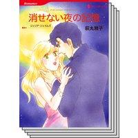 ハーレクインコミックス セット 2017年 vol.240