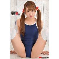 LOVEPOP デラックス 斉藤愛 002