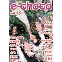 e−choco vol.16