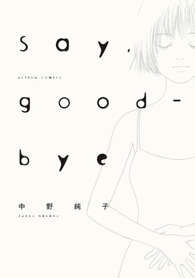Say,good−bye