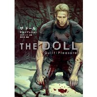 THE DOLL【イラスト入り】