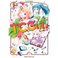 TCGirls【特典付き】