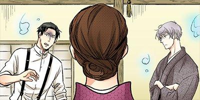 【タテコミ】フリーター幽霊屋敷に住む 10
