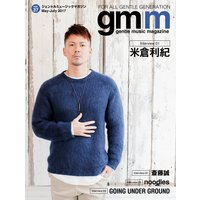 Gentle music magazine vol.37