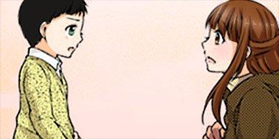 【タテコミ】恋文ラビリンス 13