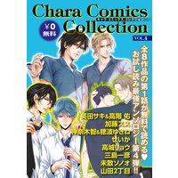 Chara Comics Collection VOL.4