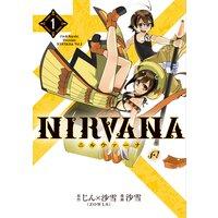 NIRVANA−ニルヴァーナ−
