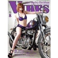 VIBES【バイブズ】 2017年8月号