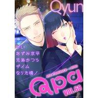 Qpa vol.68〜キュン