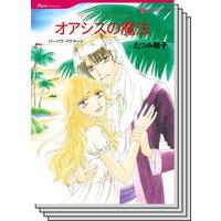 ハーレクインコミックス セット 2017年 vol.305