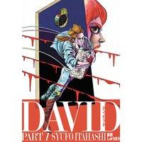DAVID −ディビッド−