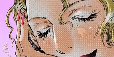 【タテコミ】その恋、取扱い注意! 7