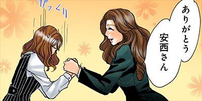 【タテコミ】その恋、取扱い注意! 8