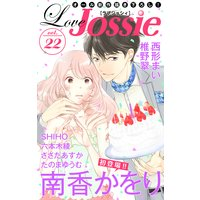 Love Jossie Vol.22