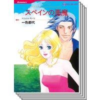 ハーレクインコミックス セット 2017年 vol.342