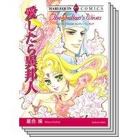 ハーレクインコミックス セット 2017年 vol.349