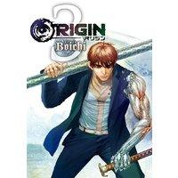 ORIGIN 3巻