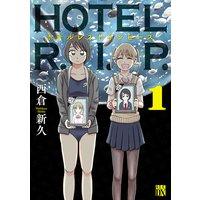 HOTEL R.I.P.
