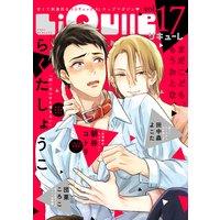 LiQulle(リキューレ) VOL.17