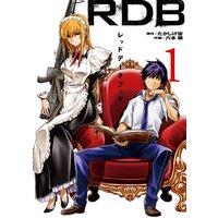 RDB-レッドデータブック-