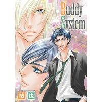 花丸漫画 Buddy System 第3話