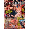 enigma vol.25