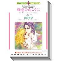 ハーレクインコミックス セット 2017年 vol.352