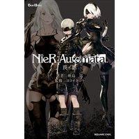 小説NieR:Automata(ニーアオートマタ) 長イ話