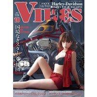 VIBES【バイブズ】2017年10月号